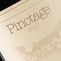 Champany Pinotage